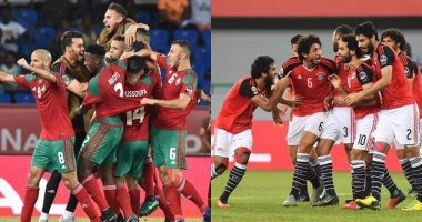 منتخب مصر أمام منتخب المغرب في الجابون 2017