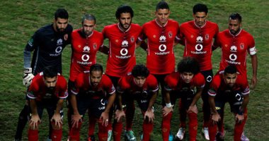 النادي الأهلي 2017