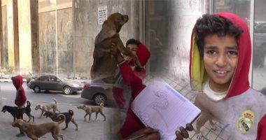 صورة الراقص مع الكلاب عبد الرحمن