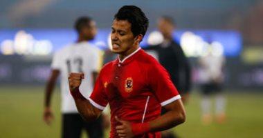 اللاعب عمرو جمال لاعب النادي الأهلي