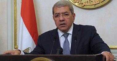 السيد وزير المالية عمرو الجارحي