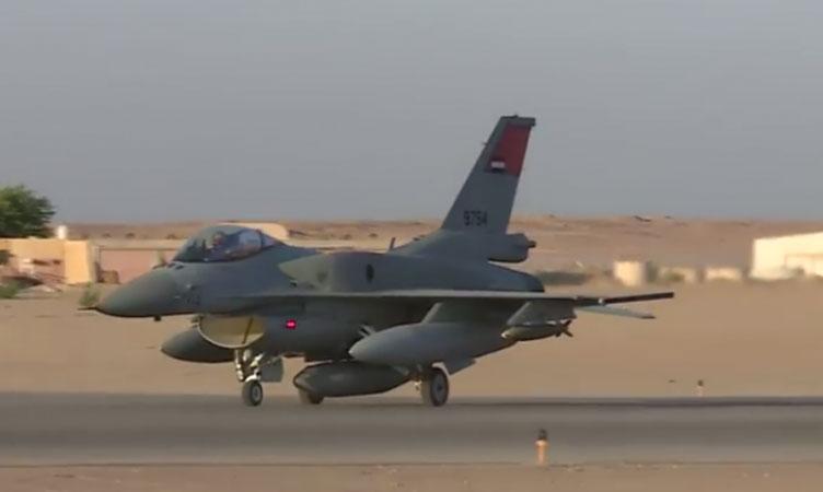 الضربة الجوية محاربة الارهاب