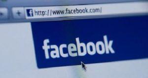 تم حظري من ارسال الرسائل في الفيس بوك