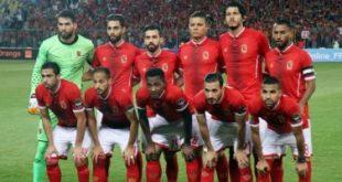 تشكيلة الأهلي أمام المصري اليوم