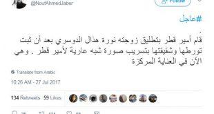 طلاف تميم من زوجته بسبب الصورة