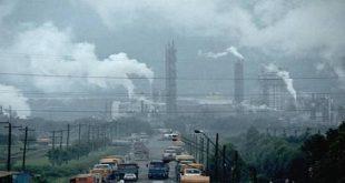 بحث عن التلوث في الغلاف الجوي من أبحاث تلوث الهواء