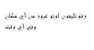 رقم حجز صيانة غبور رقم غبور المختصر للسيارات في مصر رقم تليفون غبور ابو رواش
