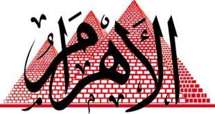وظائف جريدة الاهرام اليوم مهندسين اهرام الجمعة