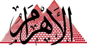 وظائف مهندسين اهرام الجمعة