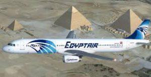 رقم تليفون مصر للطيران في الاسكندريه