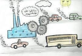 رسومات عن البيئة الملوثة
