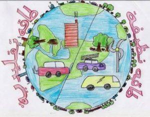 موضوع رسم عن نظافة الشارع