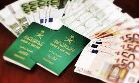 مده صلاحيه التاشيره بعد الصدور في السعوديه