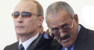 تسجيلات صوتية تثبت تورط قطر في قتل الرئيس اليمني السابق علي عبد الله صالح تعرف عليها