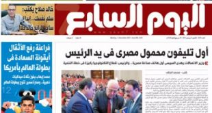 مواصفات وسعر التليفون المصري نايل اكس الذي كان في يد الرئيس اليوم