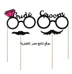 ايه اللى على العريس وايه اللى على العروسه