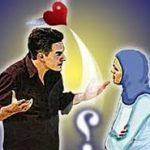 حكم خدمة الزوجة لاهل زوجها